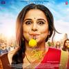 Ban Ja Rani - Guru Randhawa mp3