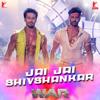 Jai Jai Shivshankar From War - Vishal Dadlani, Benny Dayal & Vishal-Shekhar mp3