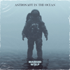 Astronaut In The Ocean - Masked Wolf mp3
